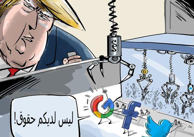 مواقع التواصل الاجتماعي تتحكم بالجميع لكن لا يستطيع أحد التحكم بها!