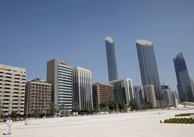 أبو ظبي، الإمارات سبتمبر 2020