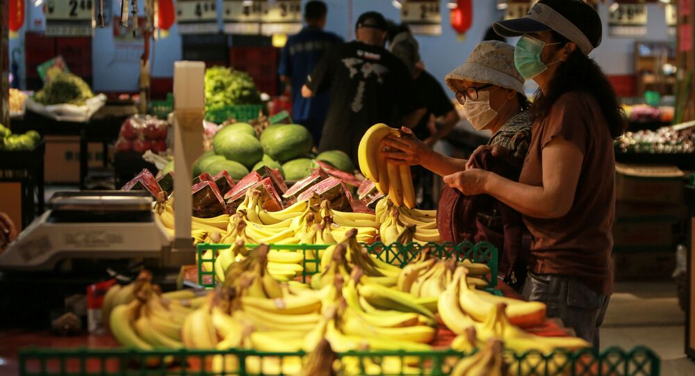 محل لبيع الموز