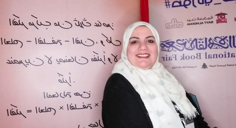 الروائية لمياء السعيد صاحبة إحدى دور النشر في مصر