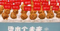 كرات اللحم النباتية من انتاج شركة اللحوم النبانية Zhenmeat في مطعم شجرة الأمل (Hope Tree)، في بكين، الصين، 4 سبتمبر / أيلول 2020