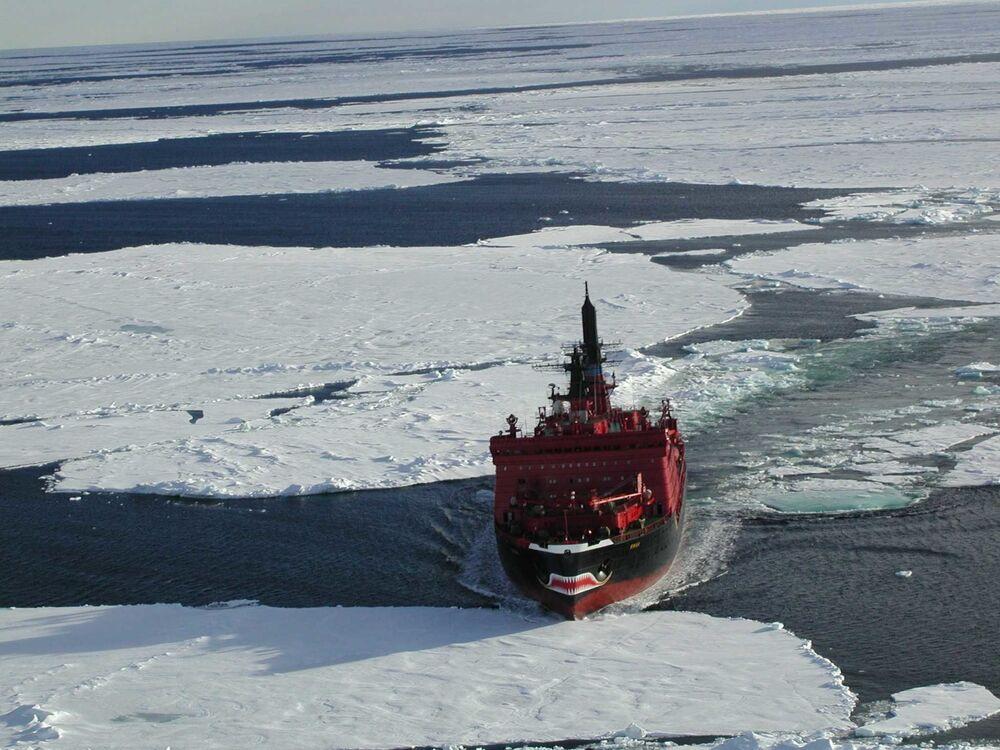 كاسحة الجليد النووية الروسية يامال