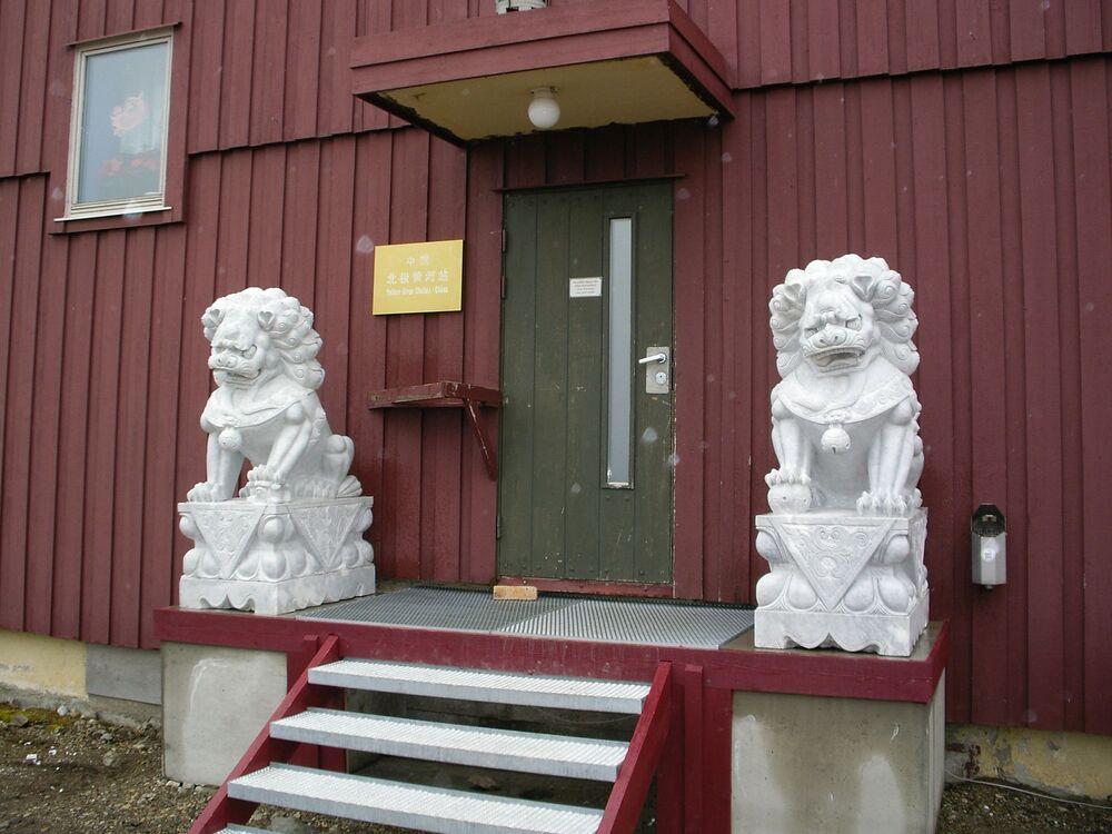 مدخل محطة الأبحاث الصينية في ني-إيلسوند، جزيرة سبيتسبيرغن / سفالبارد، شمال النرويج
