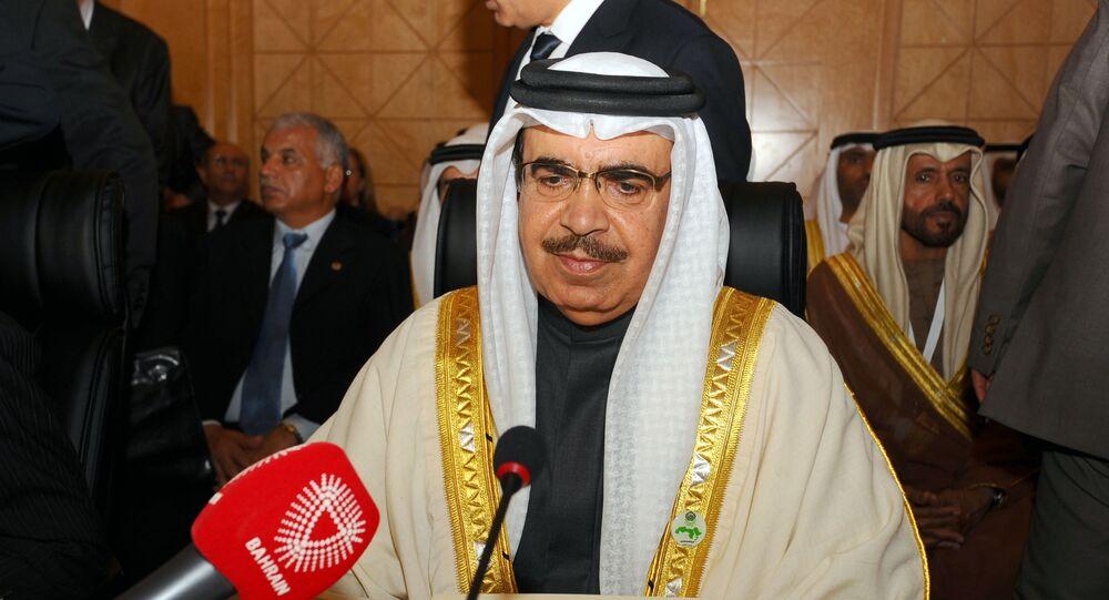 وزير الداخلية البحريني، راشد بن عبد الله آل خليفة