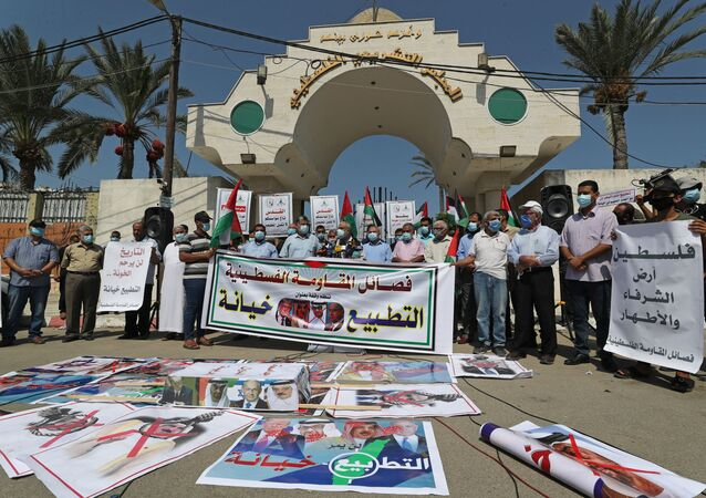 لأخبار التطبيع - احتجاجات على تطبيع العلاقات بين إسرائيل و الولايات المتحدة و البحرين و الإمارات، غزة 15 سبتمبر 2020