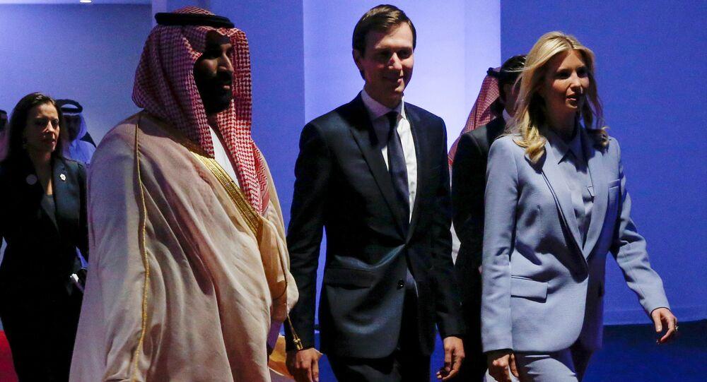 صورة أرشيفية تعبيرية  - الأمير محمد بن سلمان يلتقي مع كبير مستشاري البيت الأبيض، جاريد كوشنر، و المستشارة في البيت الأبيض، إيفانكا ترامب في الرياض، السعودية 21 مايو 2017