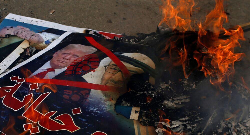 لأخبار التطبيع - احتجاجات على تطبيع العلاقات بين إسرائيل و الولايات المتحدة و البحرين و الإمارات، في غزة، 15 سبتمبر 2020