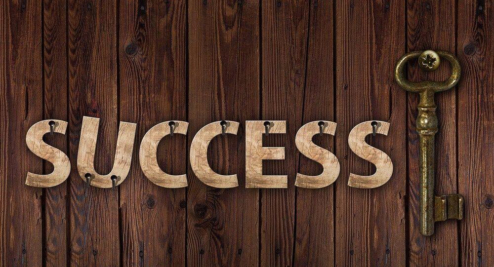 مفتاح النجاح