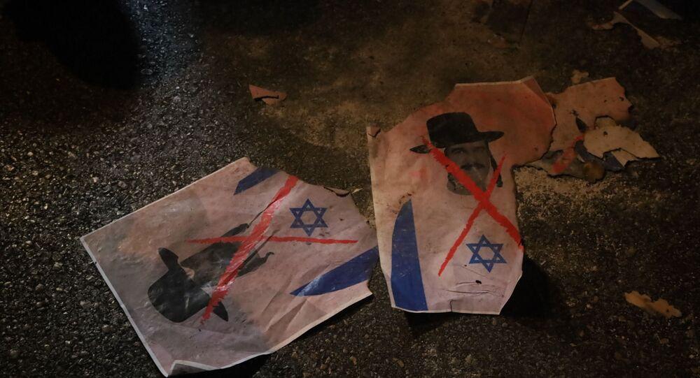 تظاهرة غضب أمام السفارة الإماراتية  ضد التطبيع في بيروت