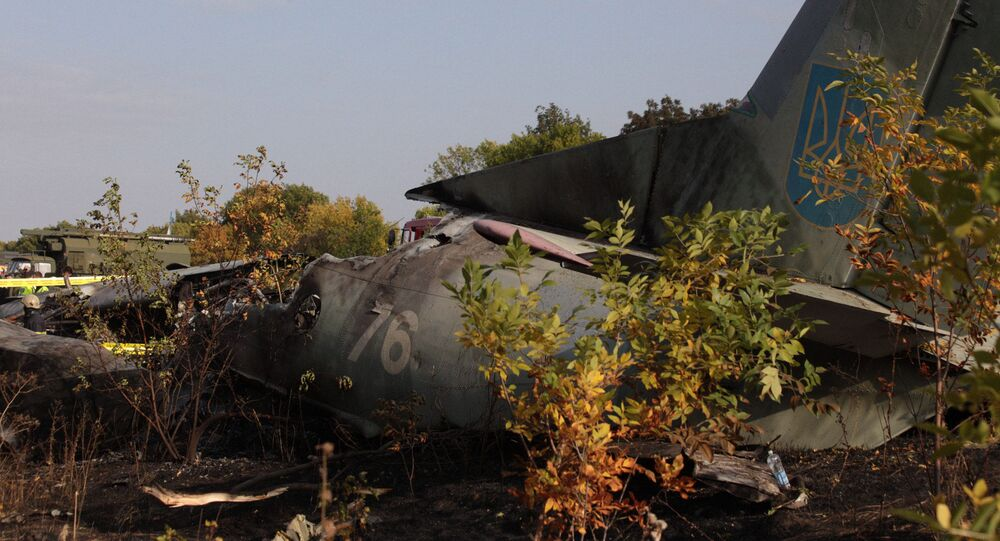 تحطم طائرة آن – 26 الأوكرانية