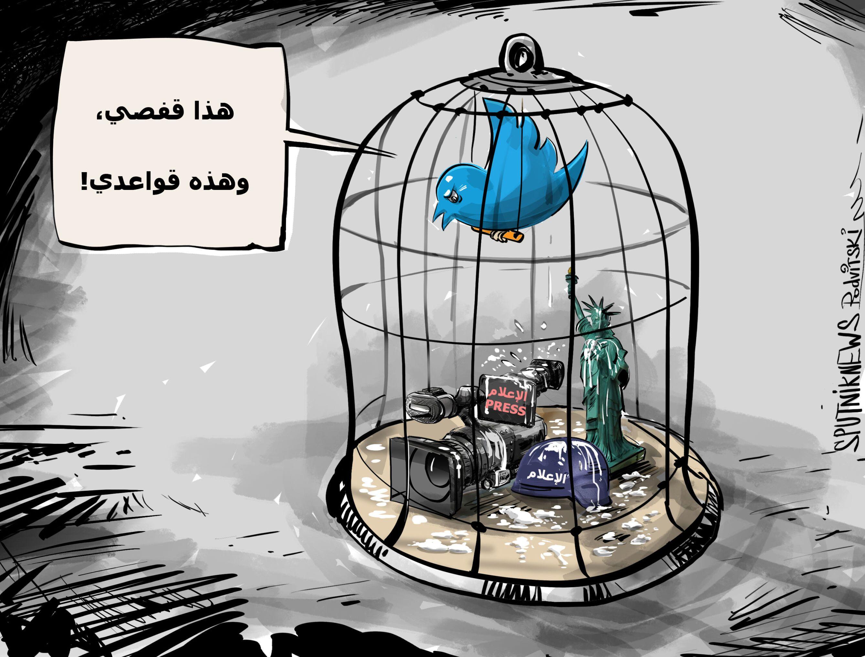 تويتر يفرض عقوبات على وكالة أنباء روسية