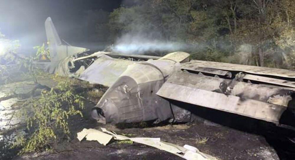 تحطم طائرة آن 26 قرب مدينة خاركوف الأوكرانية، أوكرانيا 25 سبتمبر 2020