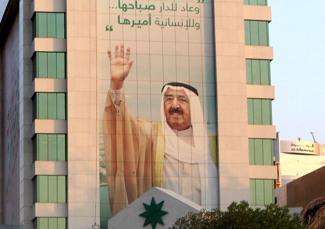 أمير الكويت الراحل الشيخ صباح الأحمد الجابر الصباح