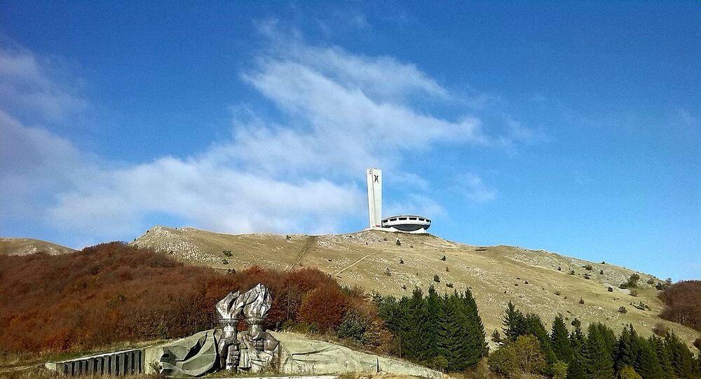 نصب تذكاري بلغاريا