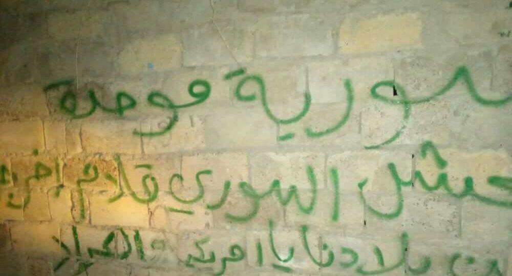 شعارات تطالب بطرد الجيش الأمريكي عن بلدة يسيطرون عليها شرق سوريا