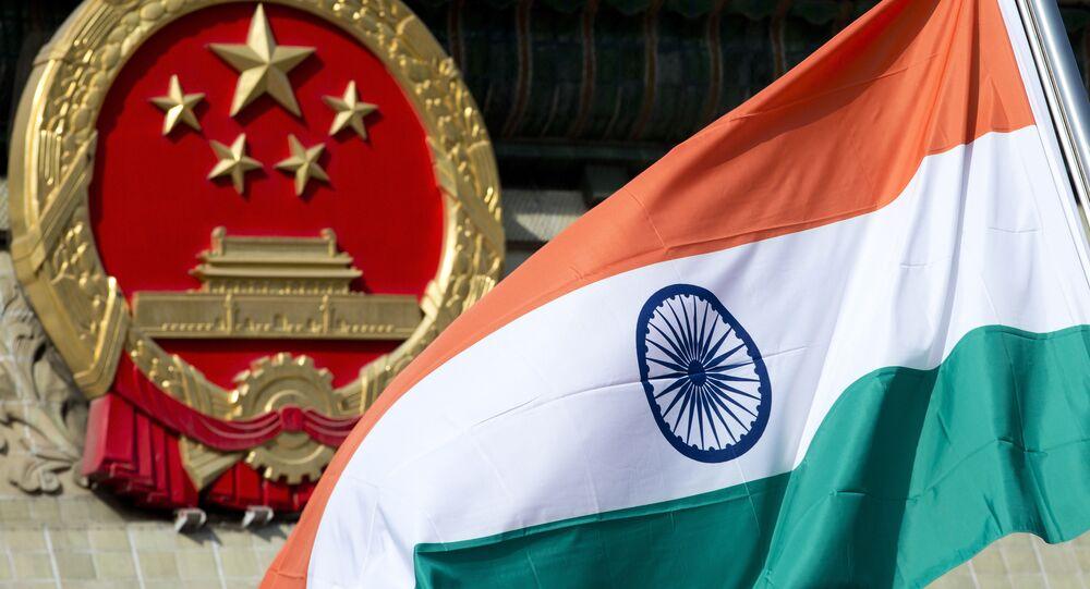 الصين الهند