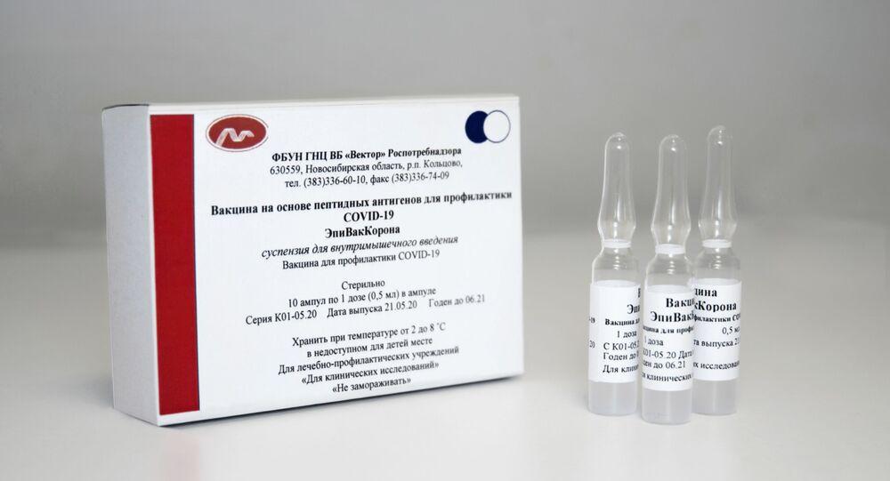 المركز الطبي فيكتور الروسي يسجل لقاحا جديدا ضد كورونا (مرض كوفيد-19)، لقاح  إيبي فاك كورونا. روسيا
