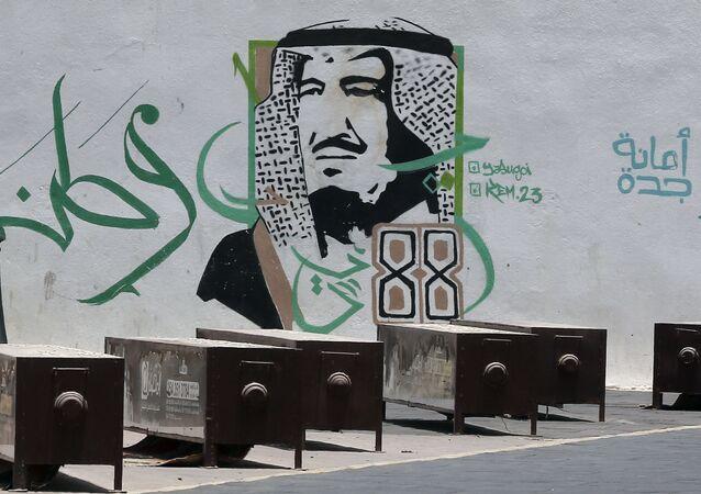 مدينة جدة، السعودية يونيو 2020