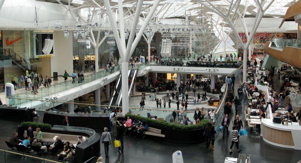 مركز تسوق لندن