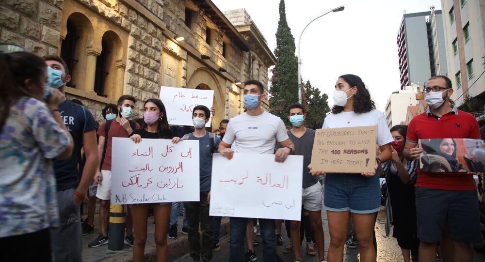 مسيرة احتجاجية ضد الاغتصاب والتحرش في بيروت، لبنان 16 أكتوبر 2020