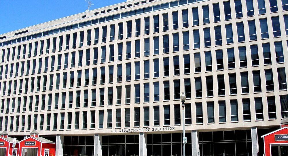 وزارة التعليم الأمريكية