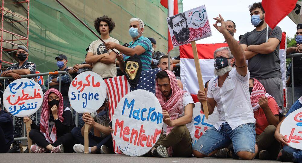 تظاهرة أمام السفارة الفرنسية في بيروت في الذكرى السادسة والثلاثون على اعتقال المناضل جورج عبدالله