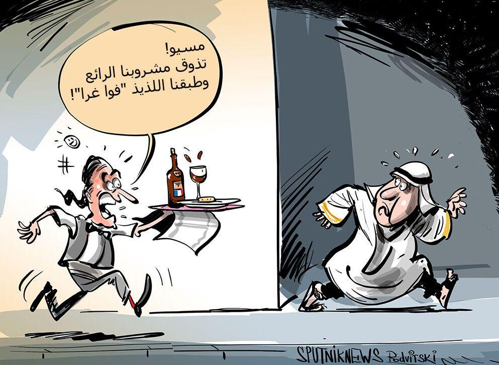 قطر تتخلى عن المنتجات الفرنسية