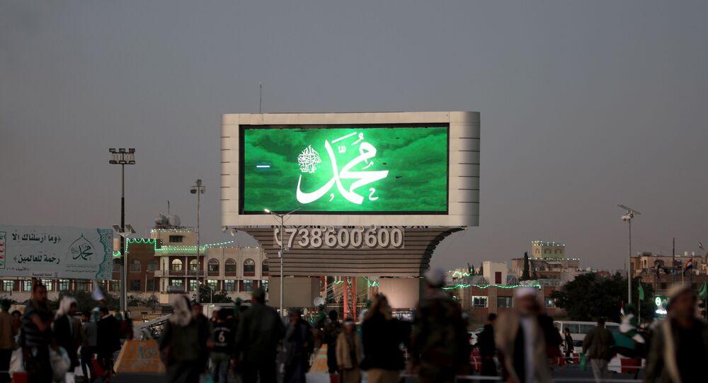 موقع حفل بمناسبة إحياء ذكرى المولد النبوي في مدينة صنعاء، اليمن  28 أكتوبر/ تشرين الأول 2020