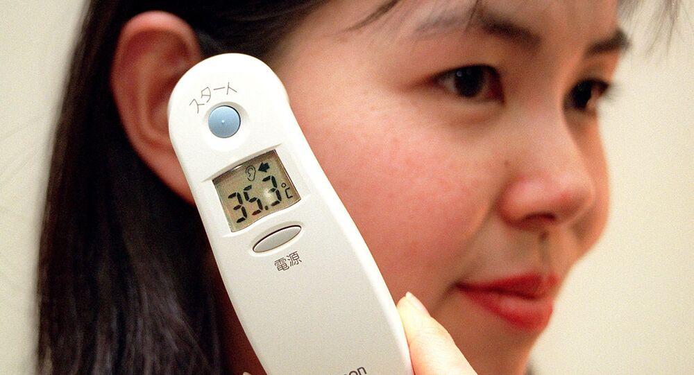 ثرمومتر لقياس درجة الحرارة