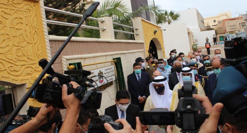حفل افتتاح قنصلية الإمارات بمدينة العيون المغربية