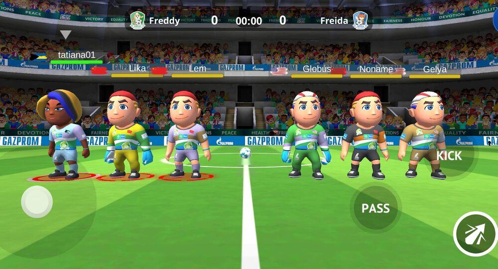 لعبة كرة القدم من أجل الصداقة