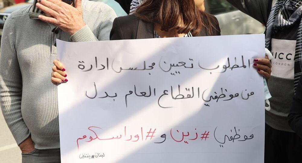 نشطاء لبنانيون: وزير الإتصالات سعى الى تحويل دولارات من الدولة المفلسة إلى شركة أوراسكوم