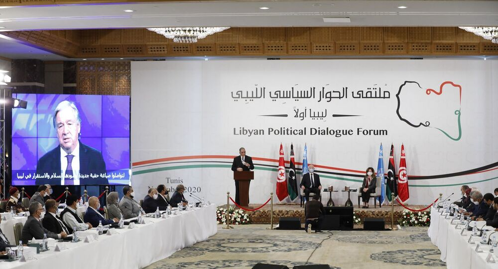 ملتقى الحوار السياسي الليبي