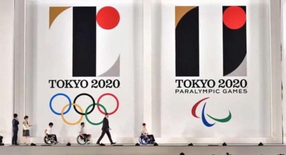 علامة الألعاب الأولمبية في طوكيو