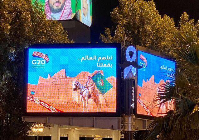 إعلانات قمة رئاسة مجموعة العشرين في شوارع الرياض، المملكة العربية السعودية، 19 نوفمبر/ تشرين الثاني 2020