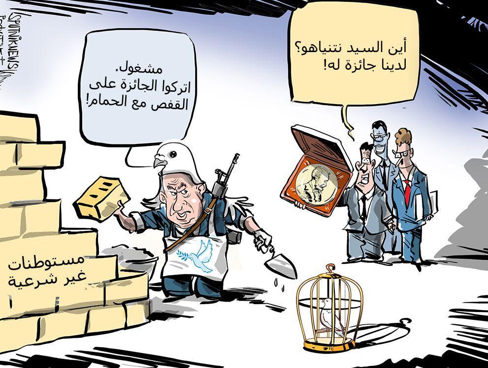 ترشيح رئيس الوزراء الإسرائيلي بنيامين نتنياهو لجائزة نوبل للسلام