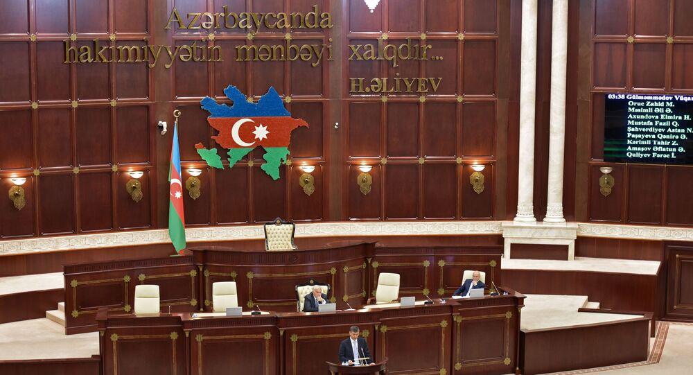البرلمان الأذربيجاني