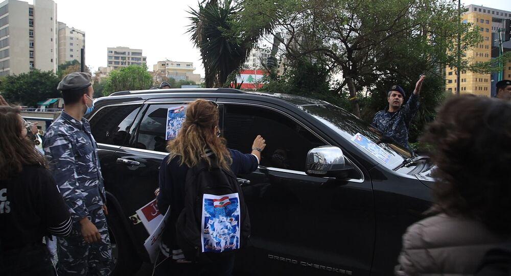 تظاهرة أمام الأونيسكو في بيروت