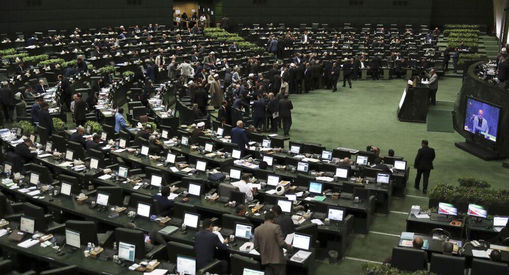 مجلس الشورى الإسلامي