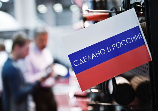 منتدى صنع في روسيا