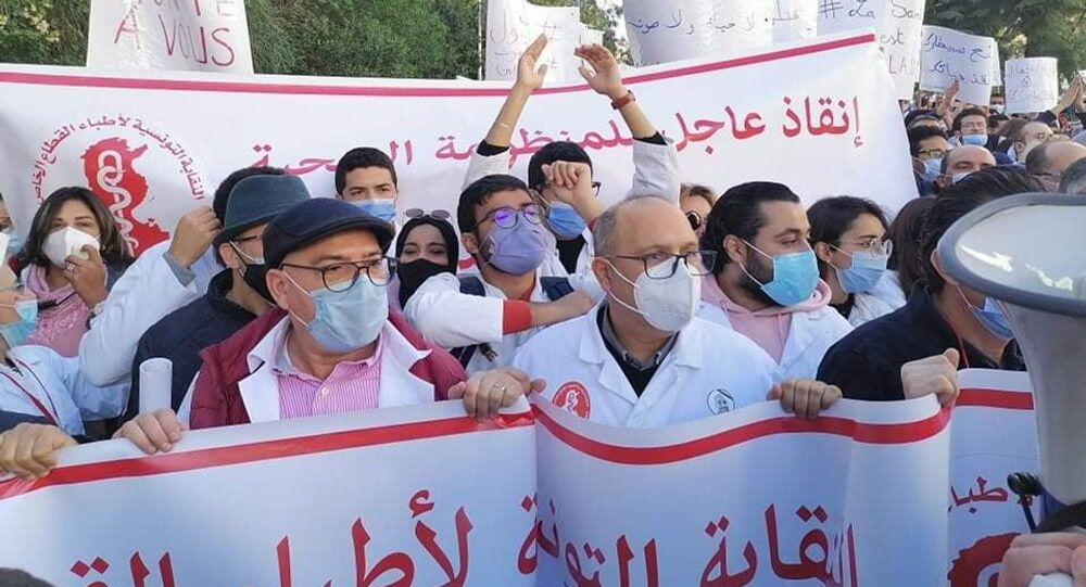 مسيرات غضب لأطباء تونس للمطالبة بتحسين ظروف عملهم