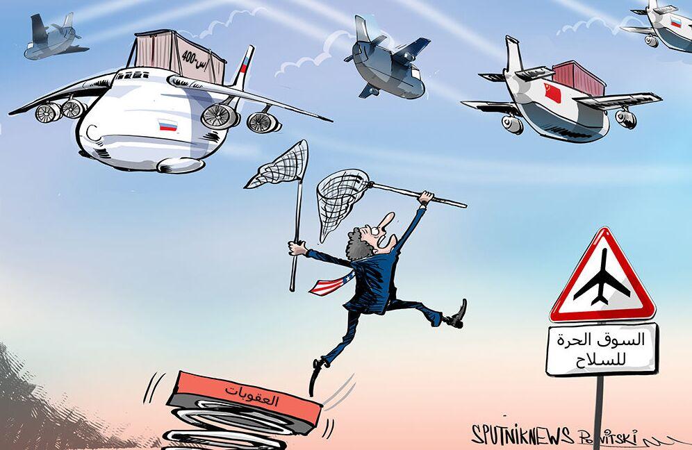 مسؤول أمريكي لا ينصح بشراء أسلحة صدئة من روسيا أو رخيصة من الصين