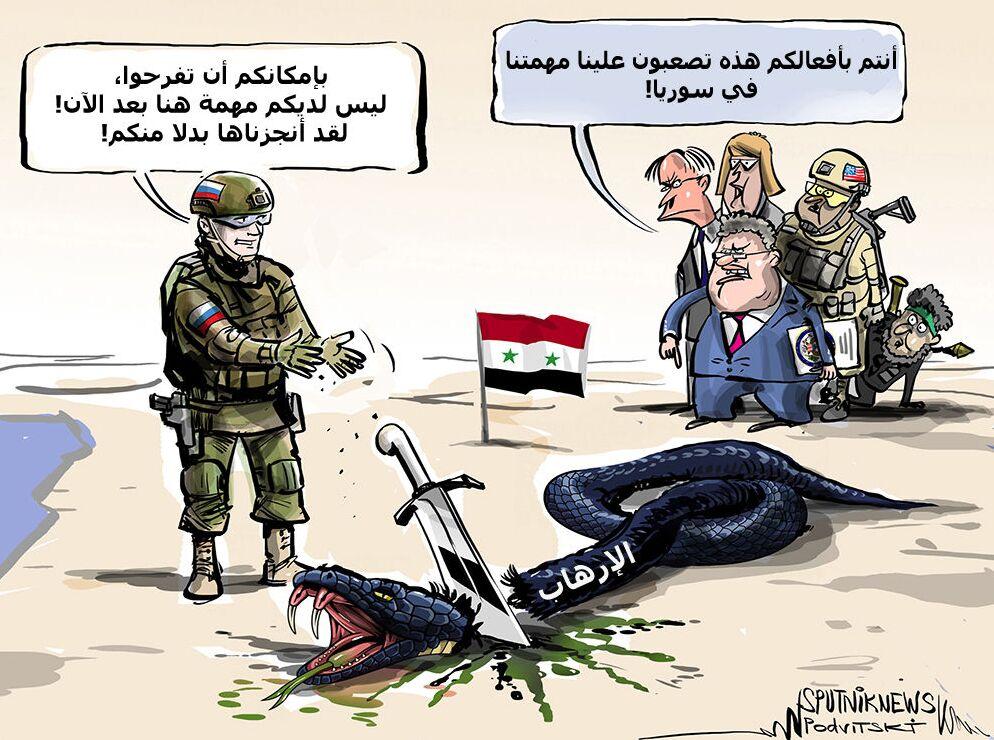 موسكو ودمشق تشكلان عائقا لأمريكا في محاربة الإرهاب في سوريا