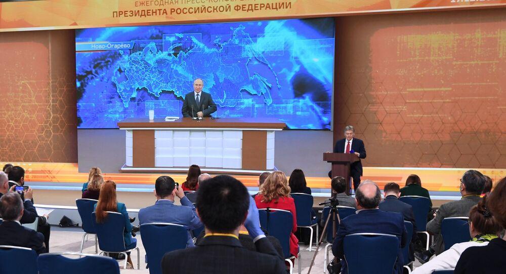 المؤتمر الصحفي الكبير للرئيس الروسي فلاديمير بوتين عبر الفيديو، 17 ديسمبر 2020