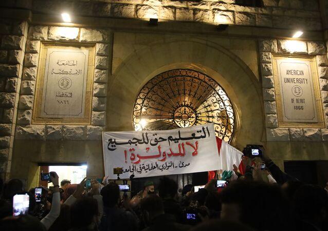 يوم غضب طلابي في لبنان، لا لدولرة الأقساط ومواجهات ليلية