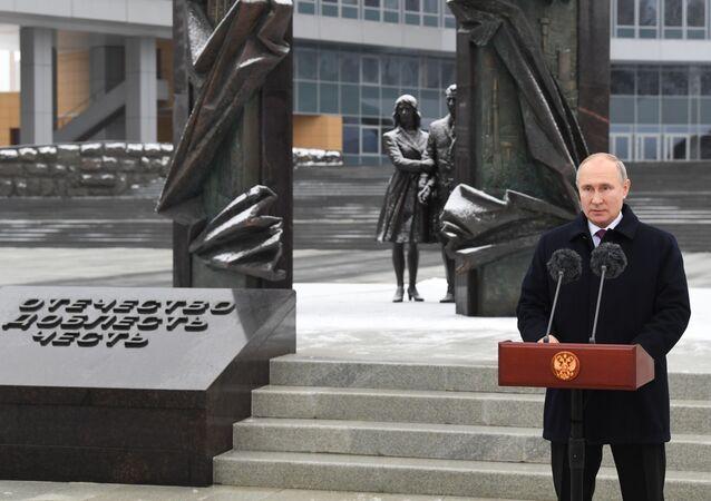 بويتن يهنئ جهاز المخابرات الخارجية الروسي بالعيد المئوي