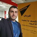 وسيم سليمان - وكالة سبوتنيك
