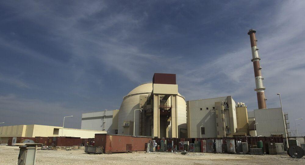 منشأة نووية في إيران