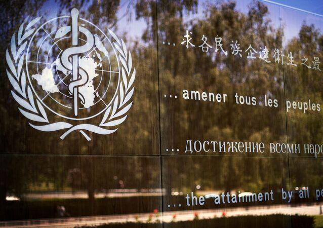 علامة منظمة الصحة العالمية