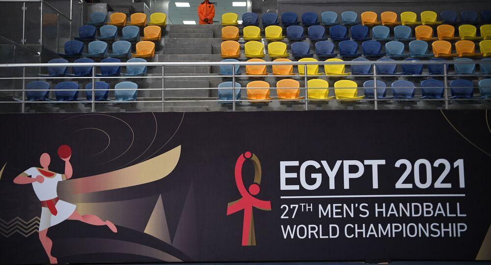 كأس العالم لكرة اليد في مصر